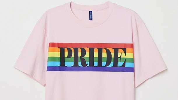 Футболка H&M з колекції на підтримку ЛГБТ-спільноти