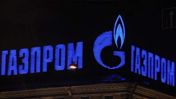 """""""Газпрому"""" може загрожувати штраф за невиконання зобов'язань"""