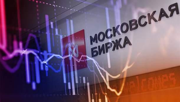 """РНБО України ввела санкції проти """"Московської біржі"""""""