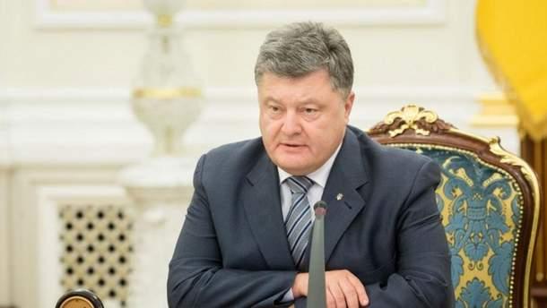 Украина обнародовала расширенный список санкций против РФ