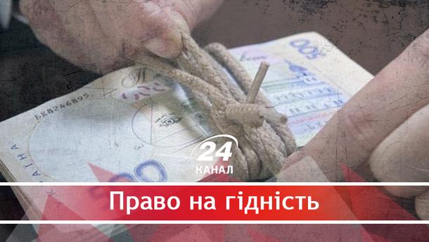 Які антикорупційні новини сколихнули країну цього тижня