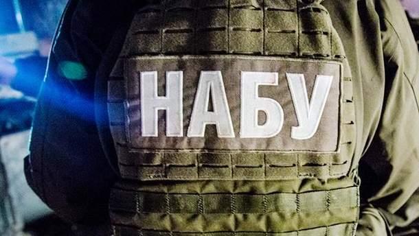 Детективы НАБУ проводят обыски в Днепре по факту требования и получения судьей местного суда взятки