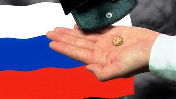 Економіка Росії зростатиме повільніше ніж українська