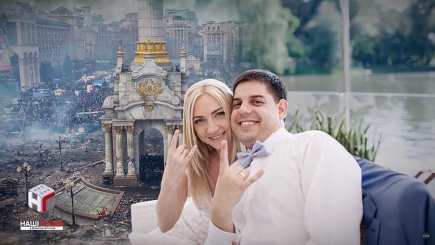 Алина Головко с мужем