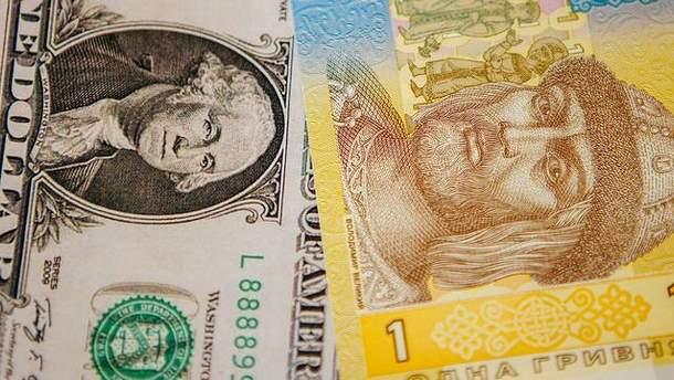 Наличный курс валют 25 мая в Украине
