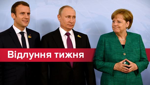 Меркель на вихід, Макрон на вхід: чому європейські лідери зачастили до Путіна?