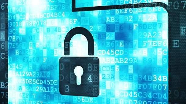 Новий закон про безпеку даних
