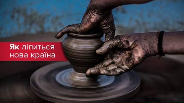 Украина – Грузия: общий враг Россия