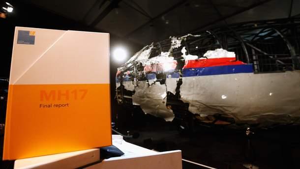 Расследование катастрофы MH17