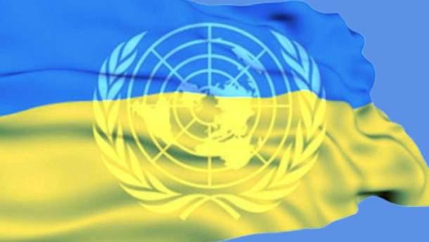 В каких миссиях ООН принимали участие украинцы?