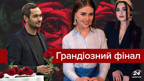 Холостяк 8 сезон 12 випуск
