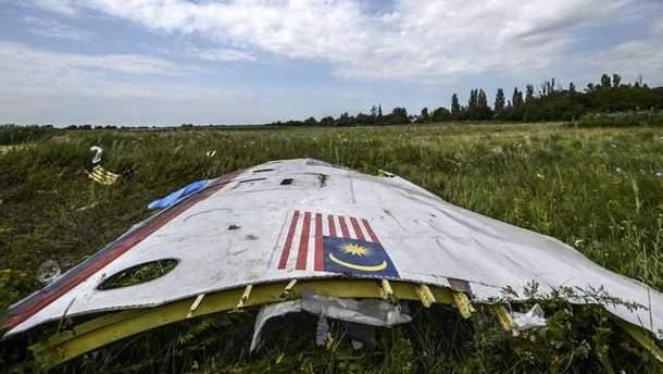 """""""Боинг 777"""" был сбит 17 июля 2014 в небе над Донбассом"""