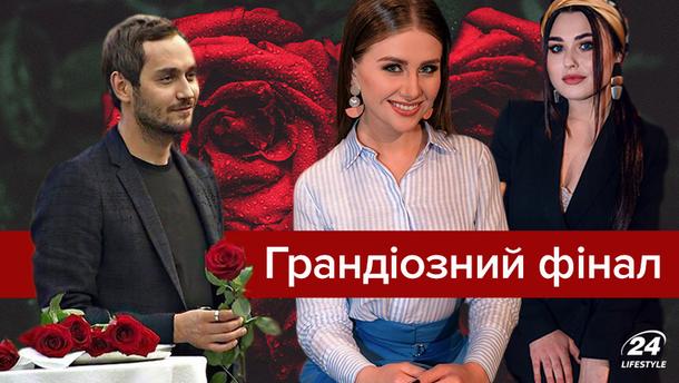 Холостяк 8 сезон 12 выпуск: