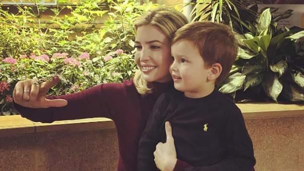 Иванка Трамп с сыном