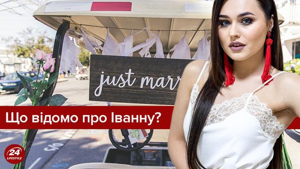 """Переможниця шоу """"Холостяк"""" 8 сезон Іванна Гончарук: біографія"""