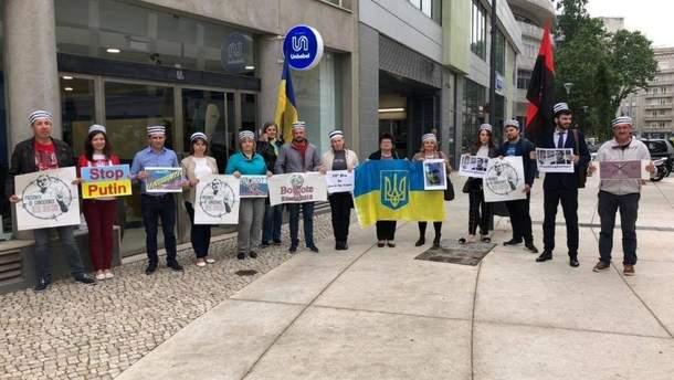 Украинцы в Португалии устроили акцию в поддержку Сенцова
