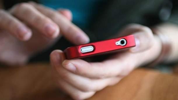 Vodafone знижує вартість деяких тарифів