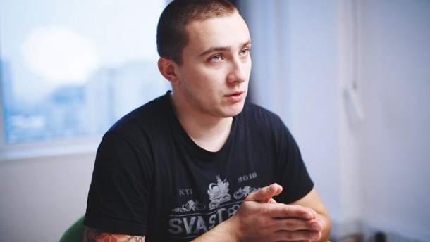 Сергій Стерненко досі немає охорони