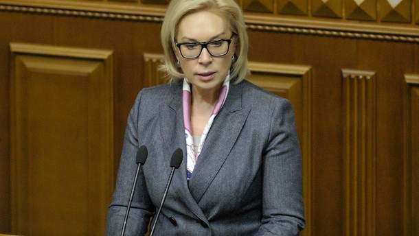 Людмила Денісова призначена на посаду омбудсмена 15 березня