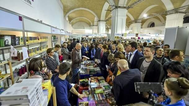 Книжковий Арсенал-2018: новинки, які не можна пропустити