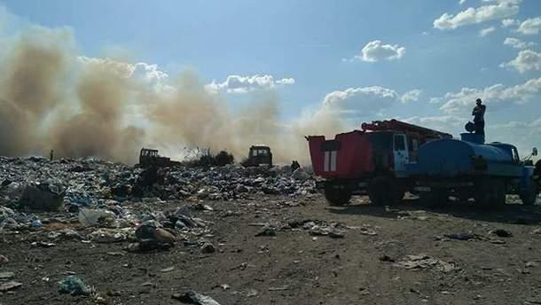 Пожар на николаевской свалке
