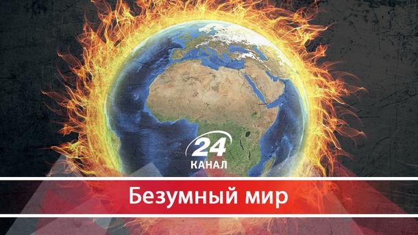 Как глобальное потепление влияет на политическую ситуацию в Украине