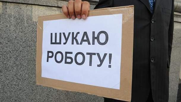 Великое разнообразие рабочих мест, – мнение иностранца про Украину