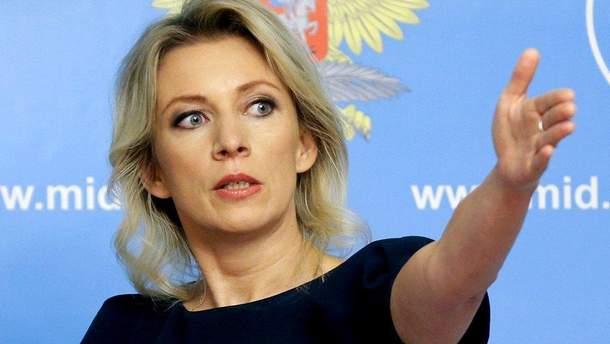 Пресс-секретарь российского МИД Захарова оконфузилась с кондиционером