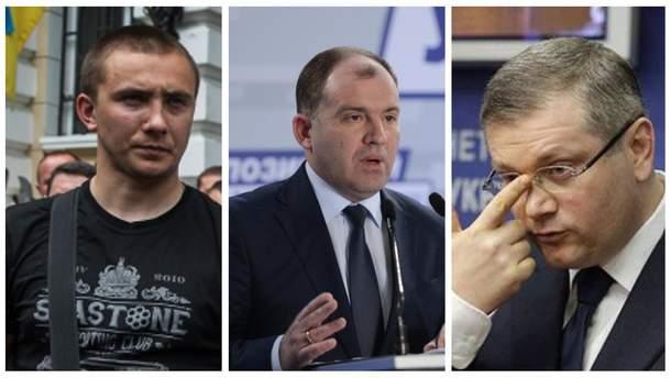 Головні новини 25 травня: черговий напад на Стерненка, Луценко вніс нові подання