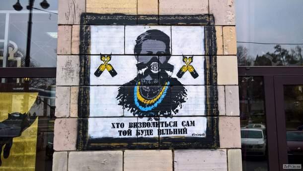 """В Киеве снова повредили """"Иконы Революции"""""""