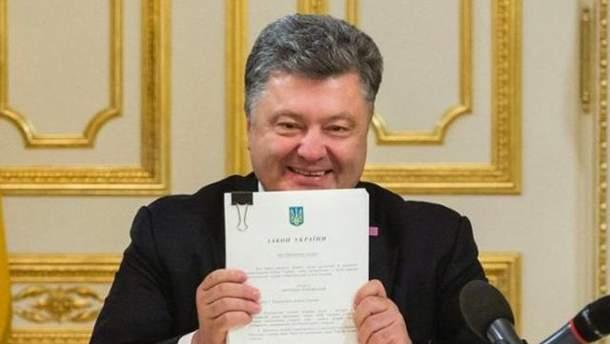 Порошенко підписав закон про інтелектуальну власність УЄФА під час фіналу ЛЧ-2018