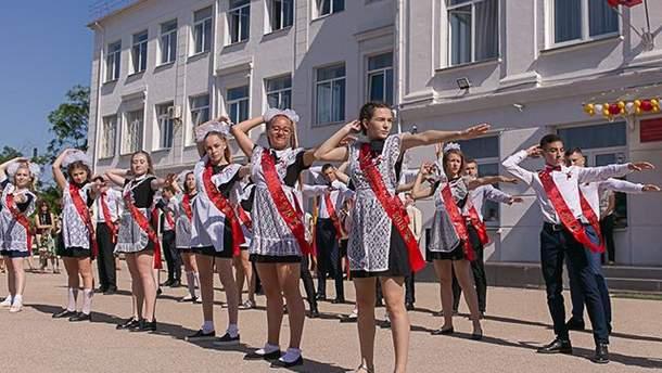 Фото зі шкільного випускного в окупованому Криму