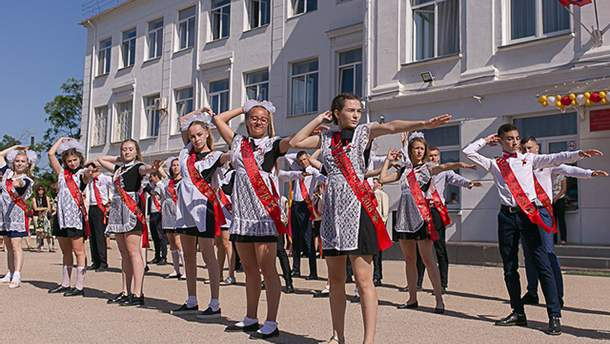 Фото со школьного выпускного в оккупированном Крыму