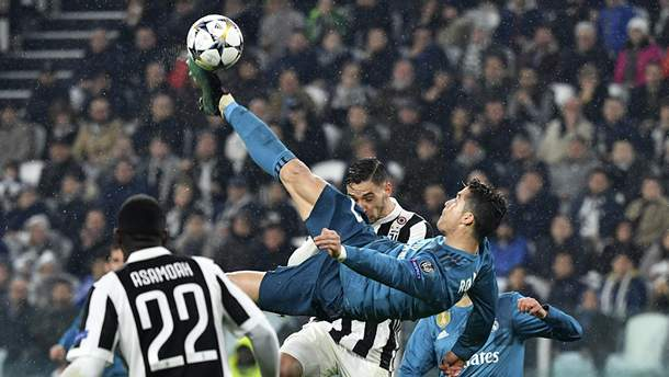 """""""Реал Мадрид"""" став фаворитом у букмекерів"""