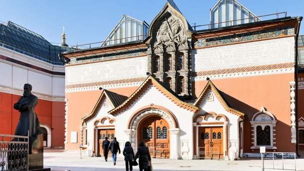 """У Третьяковській галереї пошкодили картину """"Іван Грозний вбиває свого сина"""""""