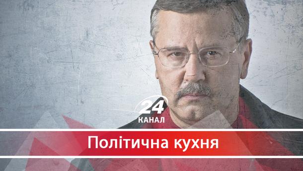 З полковника – у президенти: чому Гриценку пророкують перемогу на президентських виборах