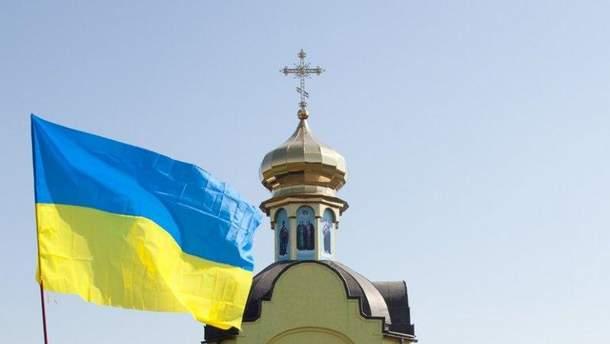Томос про автокефалію Української церкви вже готовий