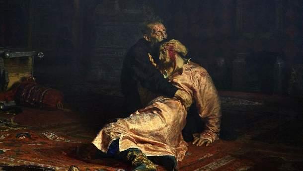 """Чоловік, який пошкодив картину """"Іван Грозний вбиває свого сина"""" звинуватив у всьому горілку"""