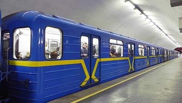 В Киеве перекрыли пять станции метро из-за звонка о заминировании