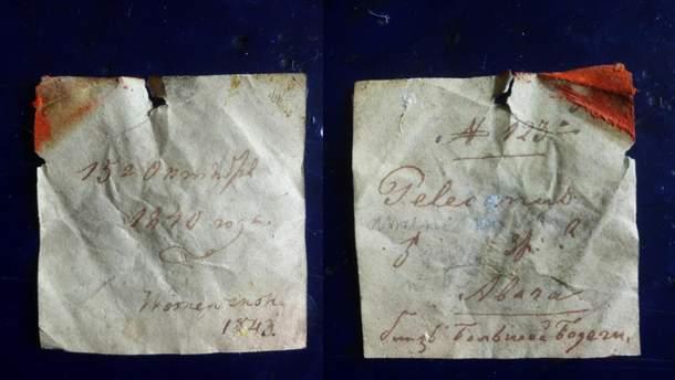 Музейники Києва випадково знайшли стародавню записку на експонаті