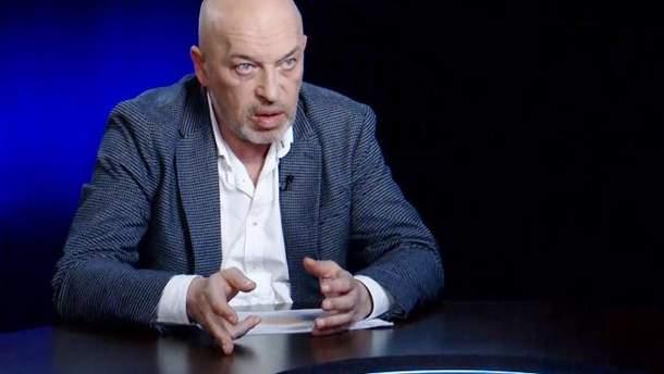 Георгий Тука заявил, что Россию можно уничтожить по примеру СССР