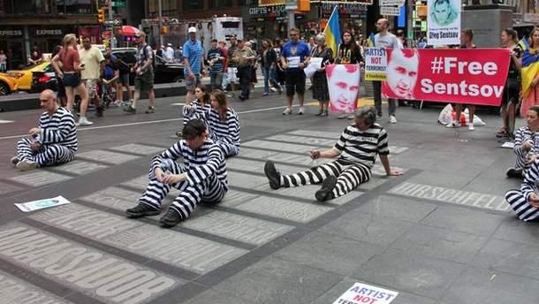 Акция в поддержку Сенцова в Нью-Йорке