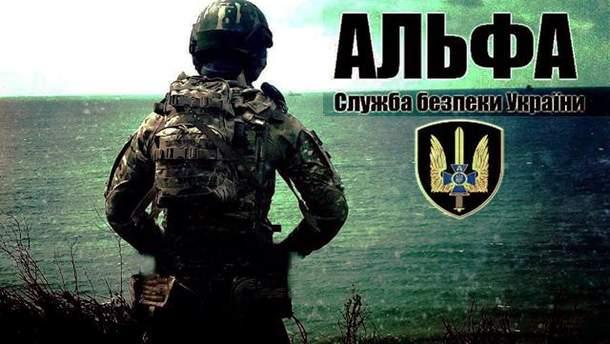 """Бійці """"Альфи"""" загинули під обстрілами проросійських бойовиків на Донбасі"""