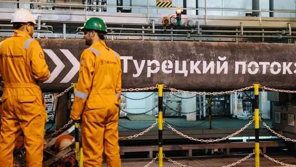 «Газпром» подписал документы осухопутной ветке «Турецкого потока» дляЕС