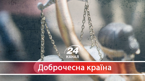 Кому не вигідне створення Антикорупційного суду