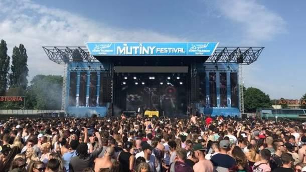 Проведення фестивалю скасували