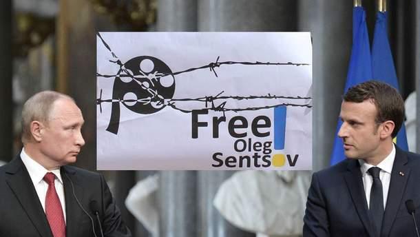 Якщо Сенцов загине, це буде значною мірою на совісті Макрона, – Ейдман