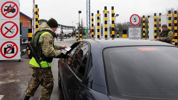 """Українські """"диверсанти"""" прориватимуться через кордон"""