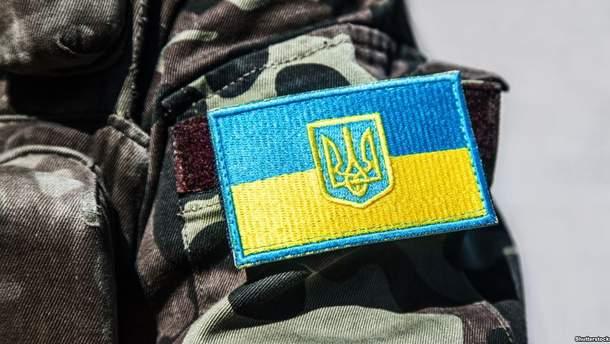Нашелся украинский военный, который исчез после боя под Павлополем