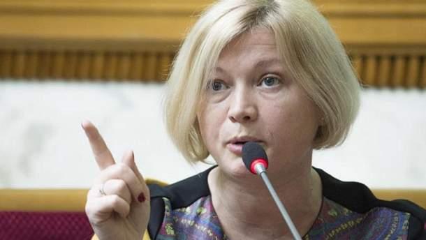 Ирина Геращенко заявила, что каждый факт убийства украинского ребенка на Донбассе должен лечь в иски Украины к России